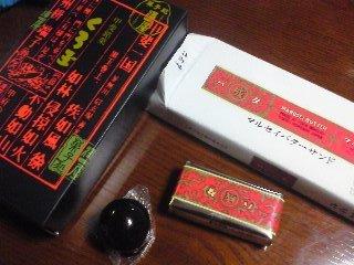 100817_2010~01.jpg