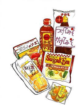 名古屋食品.jpg